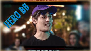 Реакция КУБОК МЦ: ΨBOY vs ЖАБА АРКАДЬЕВНА | BACKYARD