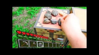 Realistic Minecraft PE ► MINECRAFT IN REAL LIFE  ( 2019 ) /  IRL Minecraft Animations