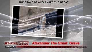Alexander The Great Tomb Amphipolis |  Alexander The Great Tomb Found In Amphipolis!