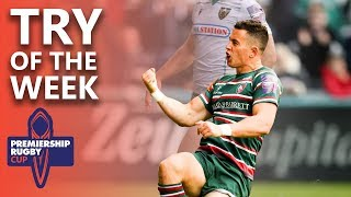 Try Of The Week!   Leicester's Lightning Pace, Gloucesters Passing   Premiership Rugby Cup 2019/20