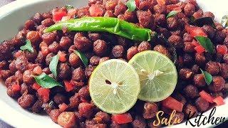 Soya Masala Fry || Nano Soya Recipe || Salu Kitchen