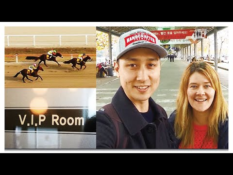 The VIP Room at Seoul Race Park (서울경마장 즐기기, VIP 스타일~!) - 🇰🇷