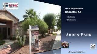 Arden Park - Chandler - Sold by Amy Jones Group