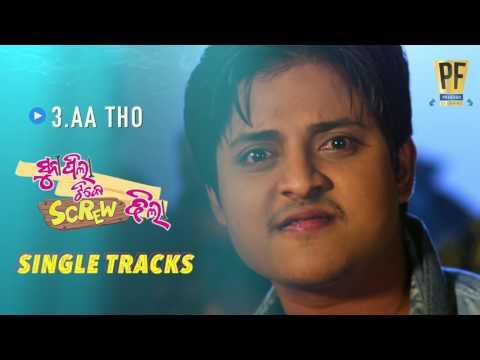 Suna Pila Tike Screw Dhila || Aa Tho Full Song || Babushaan Mohanty, Sheetal || Abhijit Majumdar