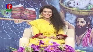 Sri Krishner Jonmo Utshob | BanglaVision Program | Subrata Dey | 2020