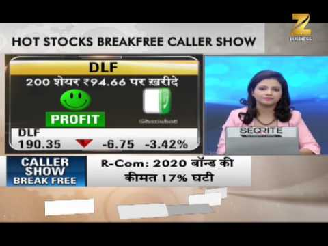 Hot Stocks @ 24 May 2017 : Recommendations for tomorrow's trading