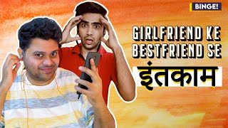 Binge! | Girlfriend Ke Bestfriend Se Inteqam | Ft. Badri Chavan & Ritik Ghanshani