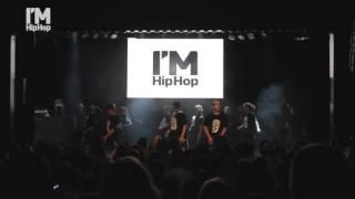 I'M HIP HOP. 9ª Edición. BASEMENT CREW by Bea Villabol - Pau Arnal - Xampi.