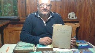 Рибалка. Книги з риболовлі - Л. Сабонеев і С. Аксаков