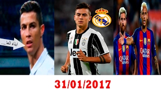 ريال مدريد سيتعاقد مع ديبالا - هل تم سرقة الليغا من برشلونة - من يقف وراء مشاكل برشلونة القانونية ؟