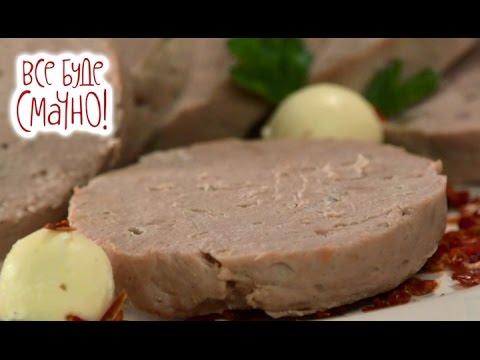 Домашняя вареная колбаса рецепт с фото пошагово