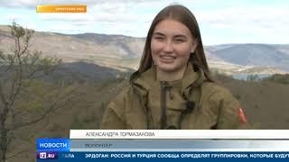 В Сибири объявили войну шелкопряду