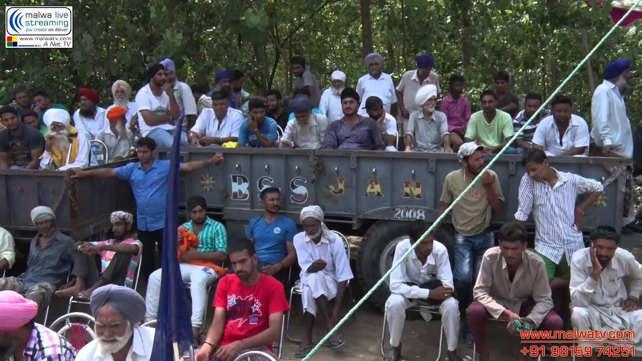 SIKRI (Hoshiarpur) Kabaddi Tournament (HD) AUG - 2014. Part 1st.