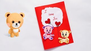 Teddy Bear Card | Beautiful Handmade Valentine