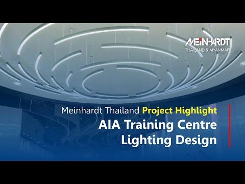 AIA training centre lighting design