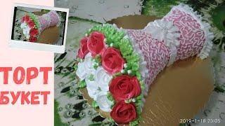 как сделать торт в виде букета