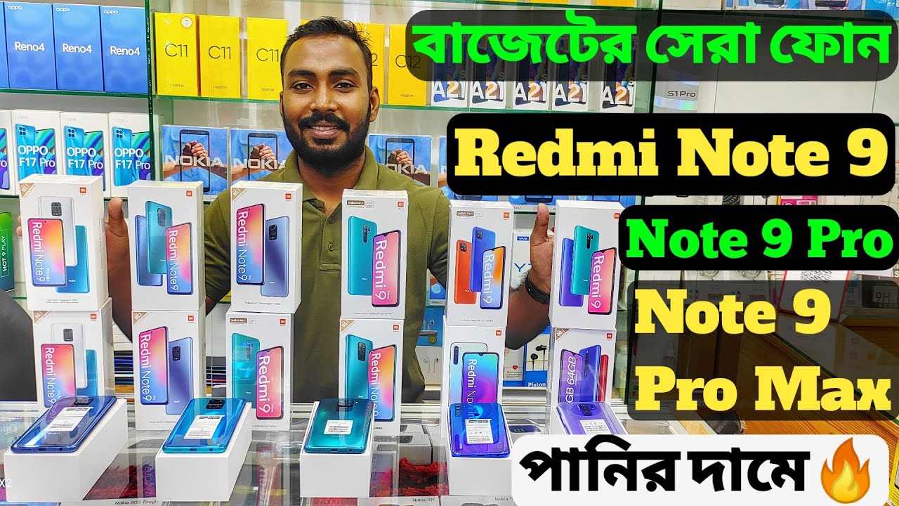 Official Unofficial Redmi Note 9 Pro Price Redmi Note 9 Pro Max Price In Bangladesh Price Unboxing Youtube
