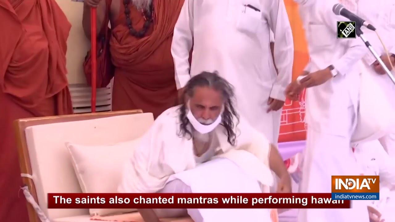 Solar eclipse: Saints perform `hawan`, chant mantra in Kurukshetra