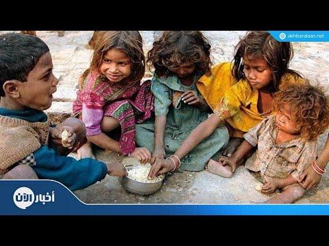العالم يحيي اليوم الدولي للقضاء على الفقر  - نشر قبل 3 ساعة