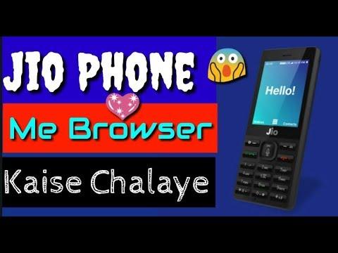 Uc browser app jio phone download