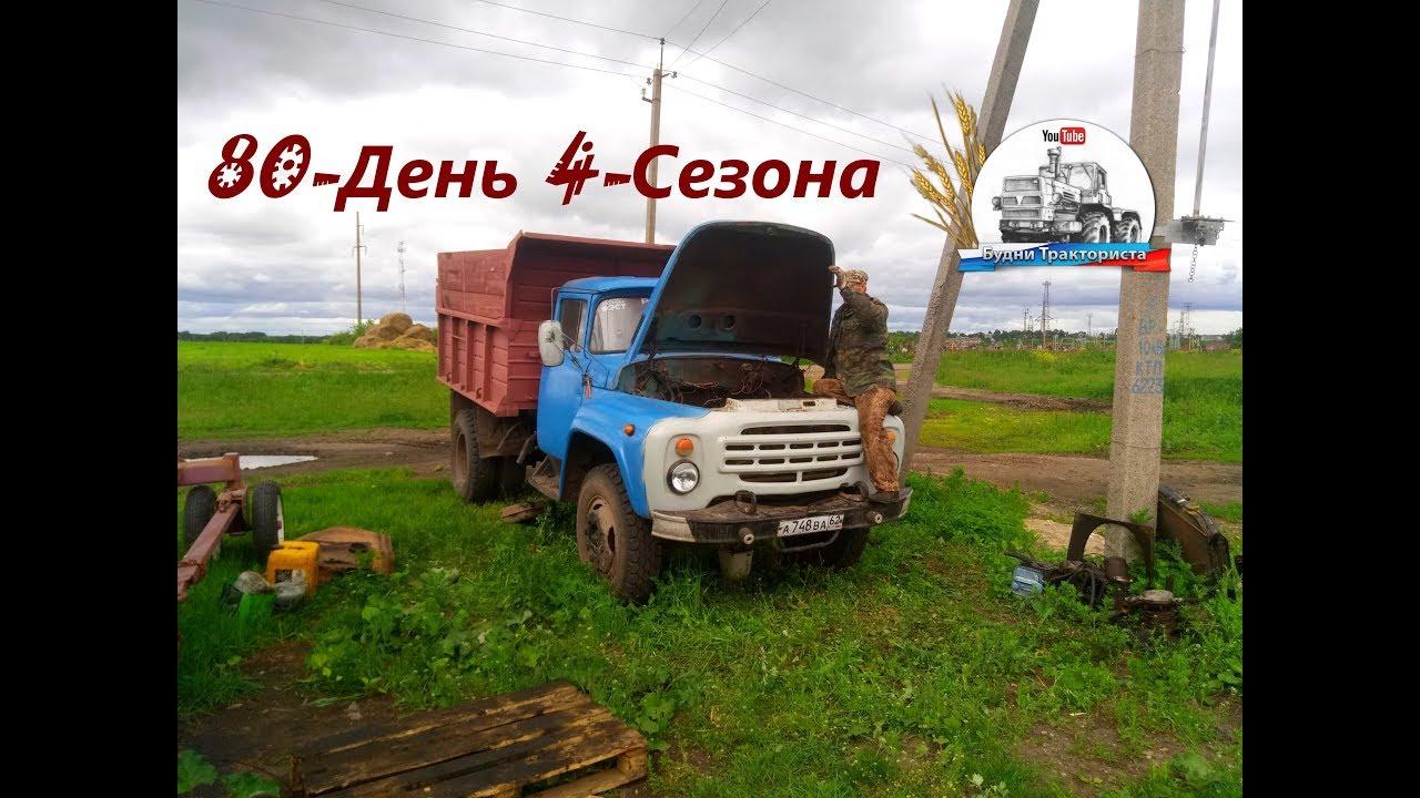Демонтаж двигателя ЗИЛ-130 и замена рессор! Пуск Палессе GS-12! (80-День 4-Сезона)