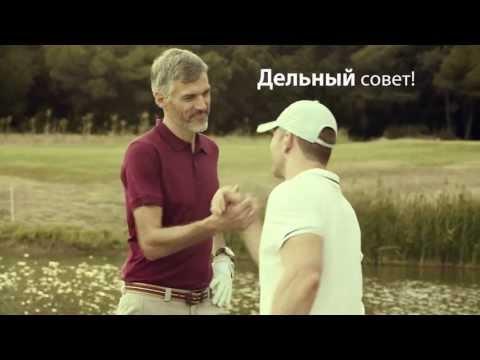 "VTB24 ""DEPOSITS"""