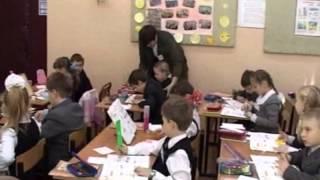 Урок математики в 1 классе - О.А. Рыдзе, автор курса