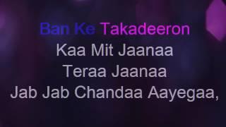 Tera Jana Dil  Karaoke