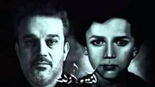 《NEW》Basem Al karbalai 2012