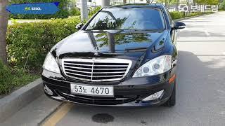 2008 벤츠 S550L