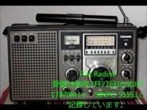 BCLラジオ/インターバルシグナル・ID特集 - ロシア編1