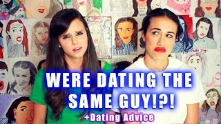 WE'RE DATING THE SAME GUY?!? w Miranda Sings & Joey Graceffa | Vlog