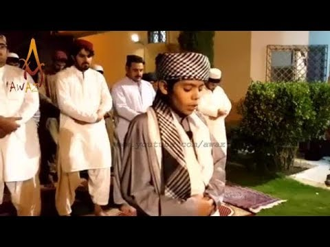 A Young Qari | Quran Recitation Really Beautiful Amazing crying || Emotional Recitation  || AWAZ