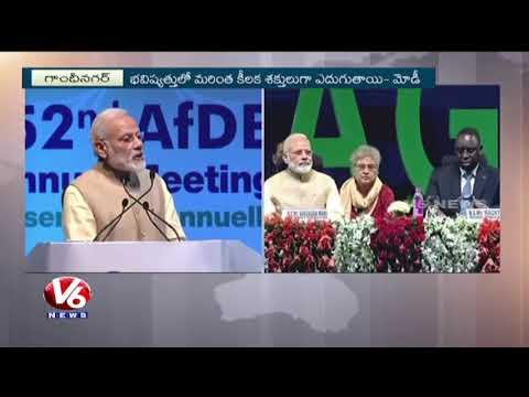 Prime Minister Shri Narendra Modi PUBLICATION V6NEWS TV