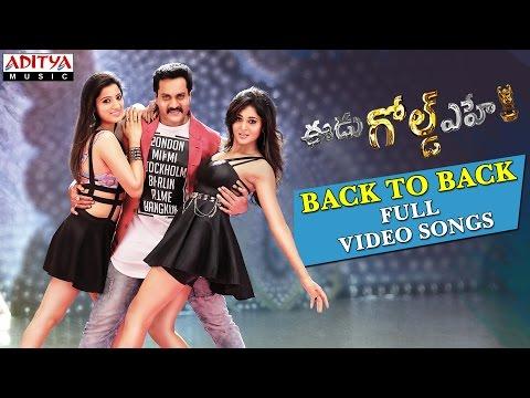 Eedu Gold Ehe Back 2 Back Full Video Songs...