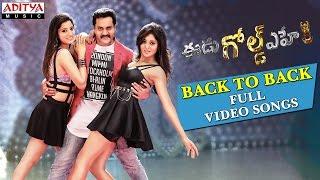 Watch & enjoy eedu gold ehe back 2 full video songs. starring sunil, richa, directed by veeru potla music composed saagar mahathi, produced rama b...