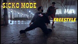 Travis Scott - SICKO MODE ft. Drake (SKRILLEX REMIX) DANCE FREESTYLE #AstroWorld