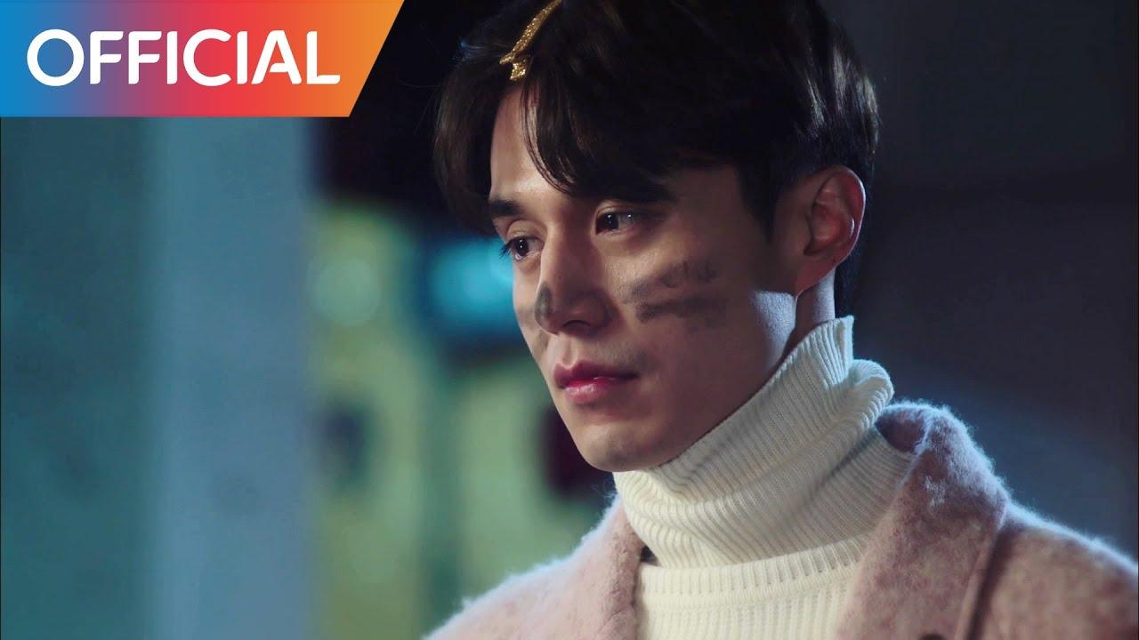 [풍선껌 OST Part 5] 바닐라 어쿠스틱 - 달라 보여 MV