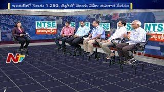 Analysis on NTSE Results || National Talent Search Examination || N Careers || NTV