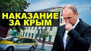Поддержавших Крым россиян гонят из Европы