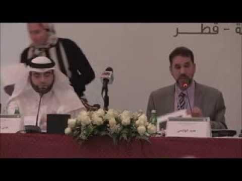 Qatar Conference