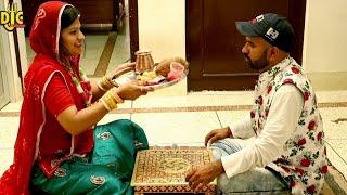 रक्षा बंधन (राखी) पर बहन के साथ हुआ धोखा | Rakhi Special Heart Teaching Video DJC FILMS \u0026 MUSIC