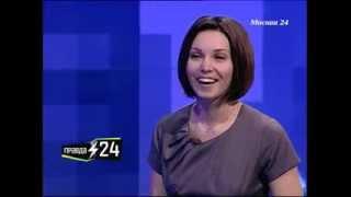 Александра Урсуляк рассказала о своей роли в мюзикле