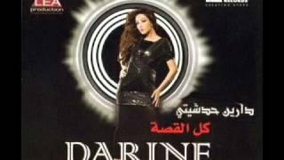 Darine Hadchiti -  Kel El Ossa 08 / دارين حدشيتي - كل القصة