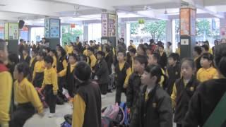 Publication Date: 2012-12-14 | Video Title: 馬鞍山聖若瑟小學 Wala Wala 闖世界