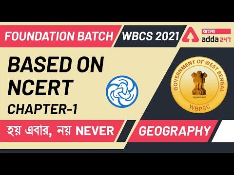 Geography Of West Bengal For WBCS Main & Preliminary Examination ,WBCS FOUNDATION , Wbcs 2021