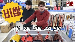 한국 최고 야구샵에서 제일 비싼 글러브 BEST 5를 알아보자