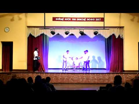 GOSIA CHRISTMAS DRAMA COMPETITION 2017