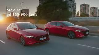 Mazda3 sada od 159.900 kn!