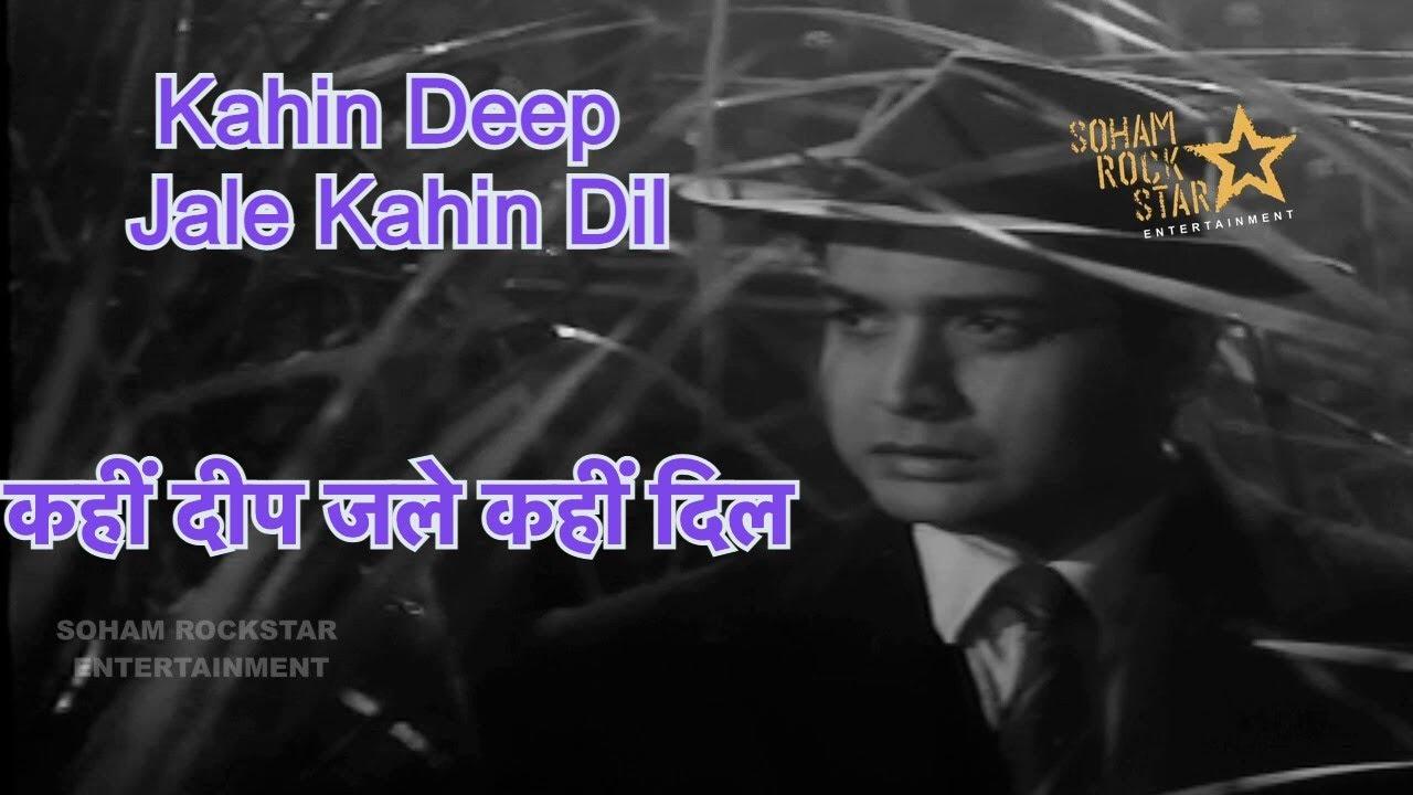 Download KAHIN DEEP JALE KAHIN DIL  | Bees Saal Baad (1962) | Biswajeet & Waheeda Rehman | Lata Mangeshkar
